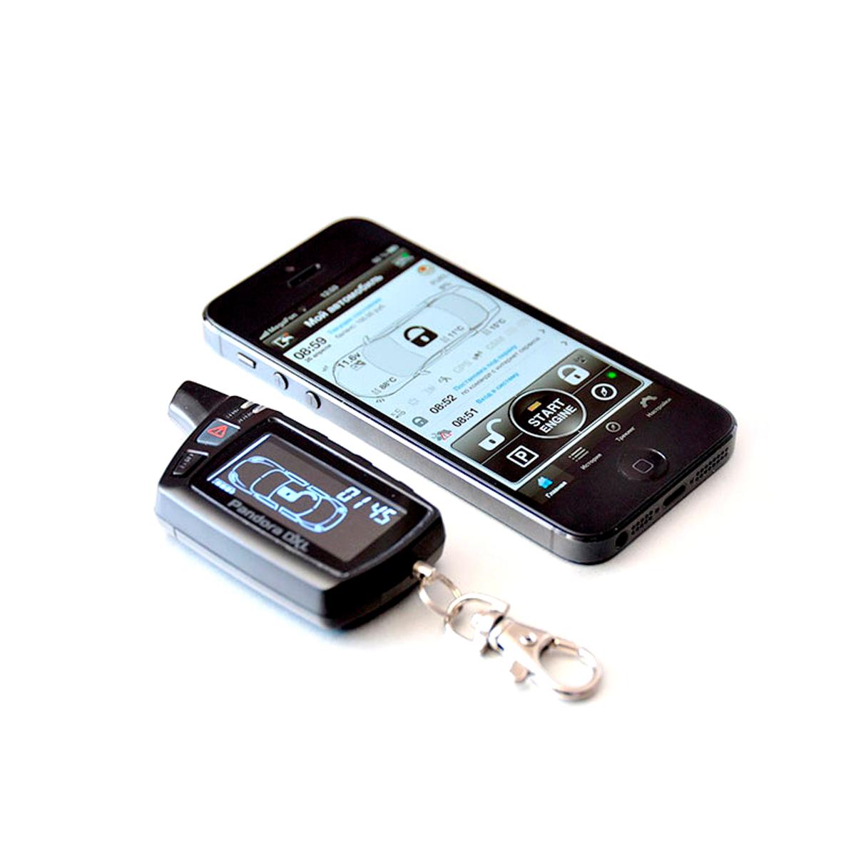 Как сделать автозапуск сигнализации с телефона6